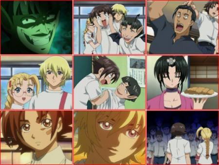 hsd-kenichi-24-screenshots.jpg