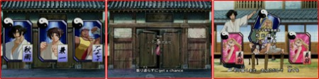 hsd-kenichi-ed3-screenshots.jpg