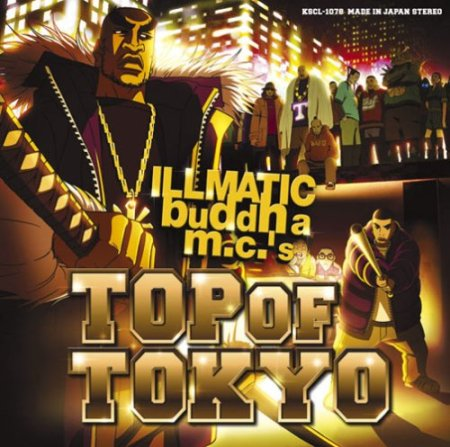 Top of Tokyosingle