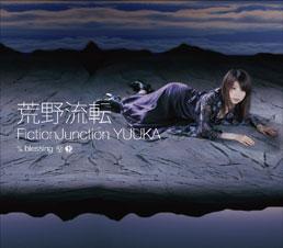 Bakumatsu OP single