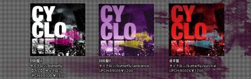 cyclone-single.jpg