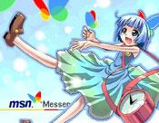 Windows Instant Messenger
