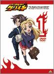 HSD Kenichi DVD1