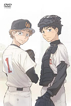 Ookiku Furikabutte DVD 1