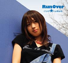 Runover [Kioke Joanna]