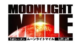 Moonlight Mile title
