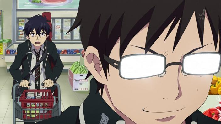 Anime Glasses Glare Photoshop